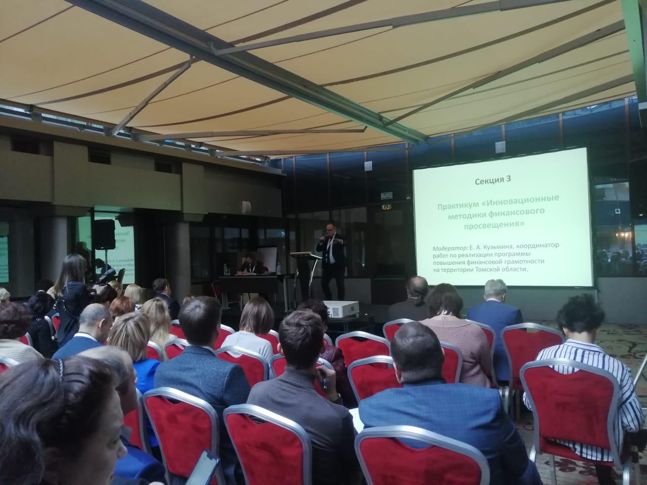 Делегация из Ярославской области участвует в конференции в Москве