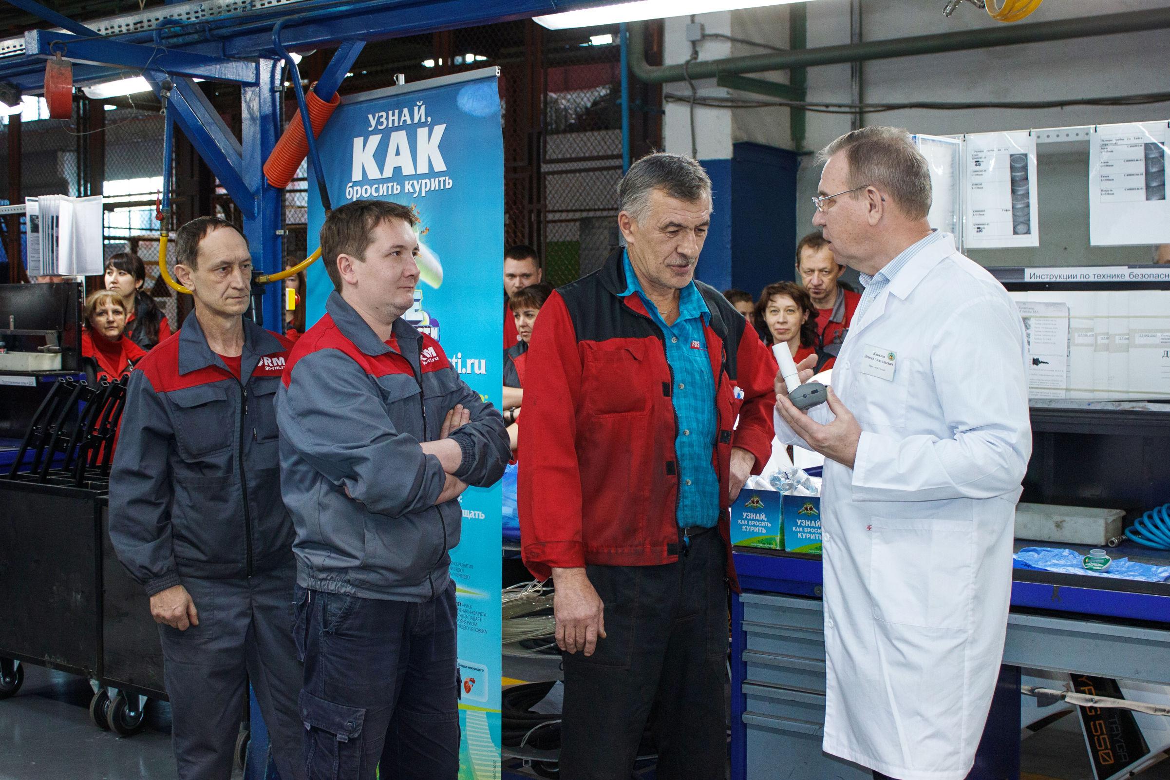 Работники предприятий Ярославской области, решившие отказаться от курения, получат помощь специалистов