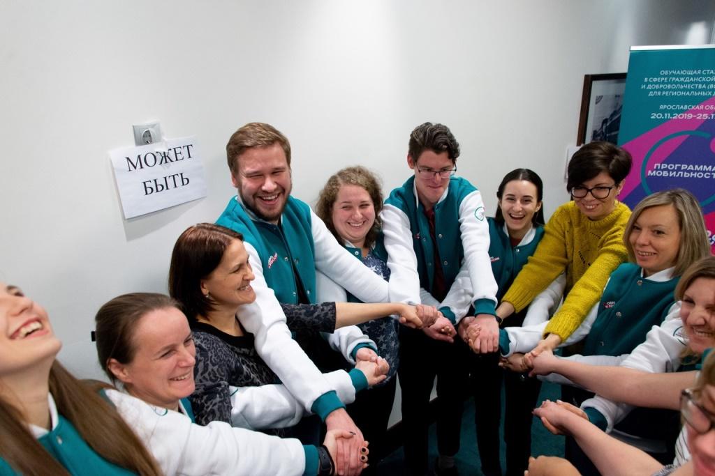 Опыт Ярославской области в сфере добровольчества будут тиражировать в других регионах страны