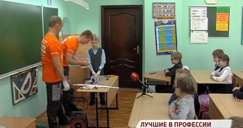 Ярославские сантехники выступят на всероссийском конкурсе профессионального мастерства