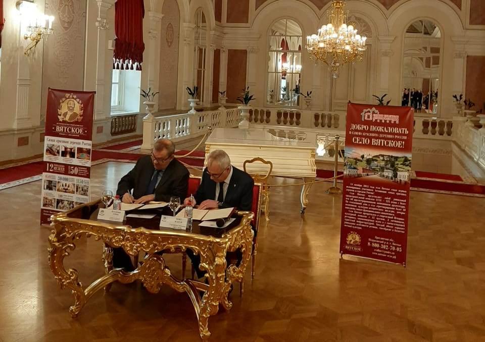 Ярославское «Вятское» начало сотрудничество с Большим театром
