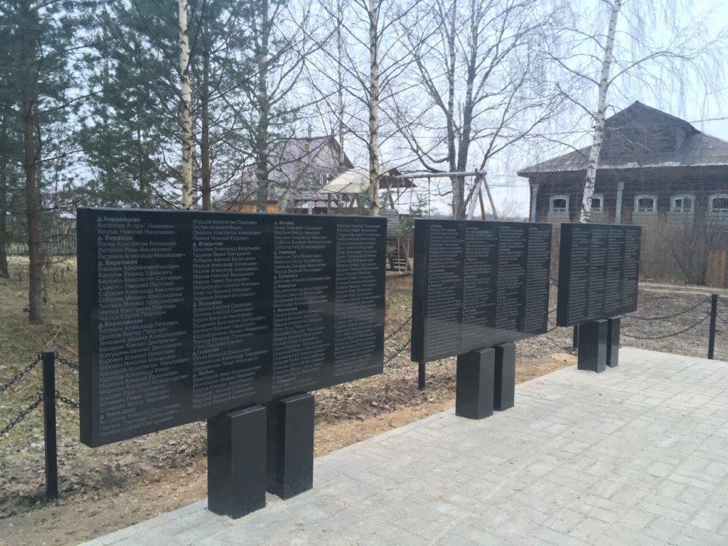 Военно-мемориальные объекты благоустроили в Большесельском, Ростовском и Угличском районах