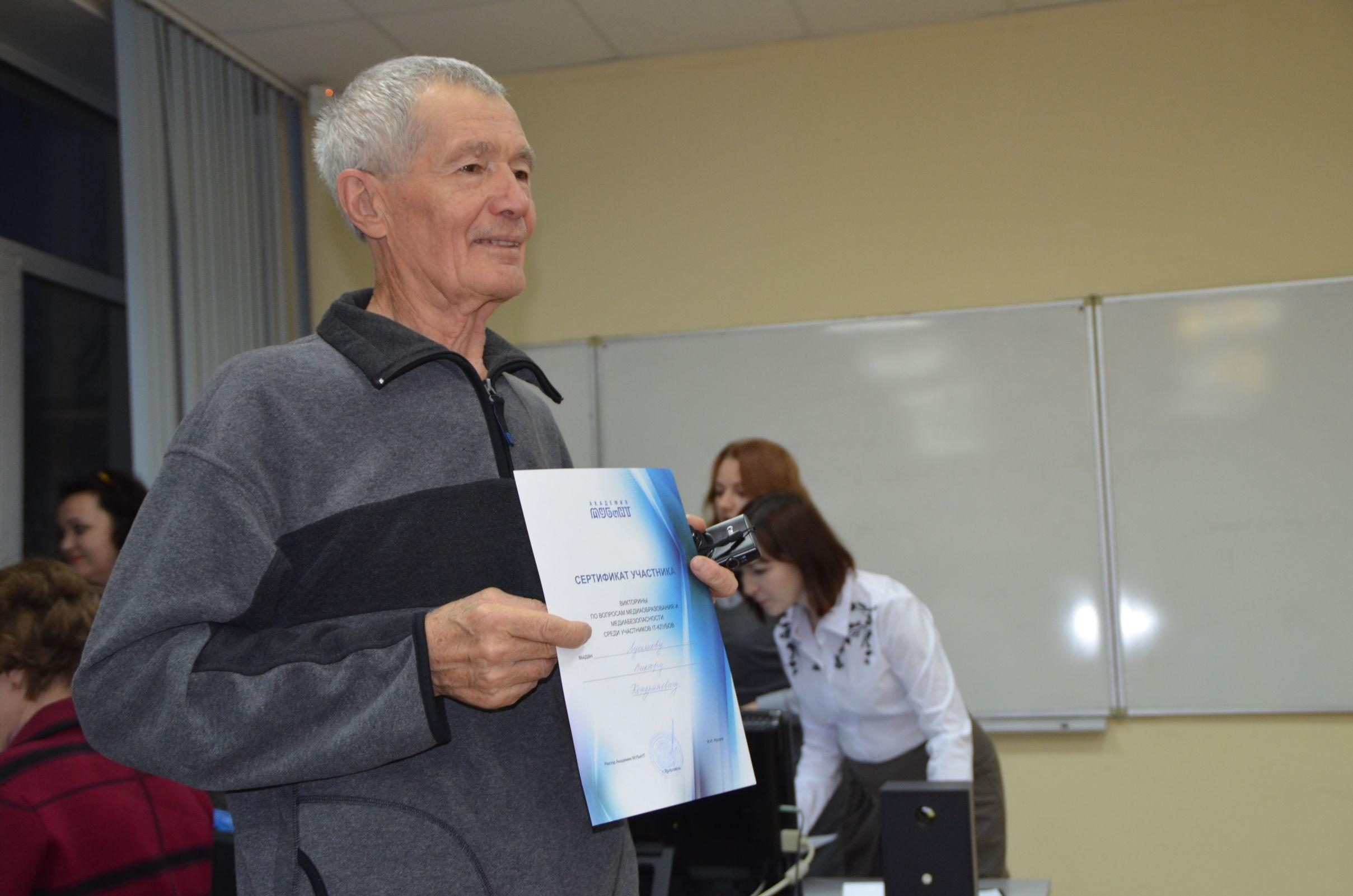 В Ярославской области пенсионерам рассказали, как не попасть «на удочку» мошенников в сети
