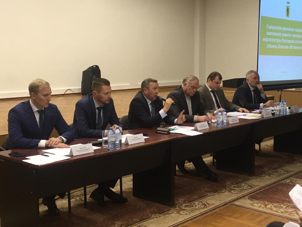 В Ярославле подвели итоги нацпроекта «Безопасные и качественные автомобильные дороги»