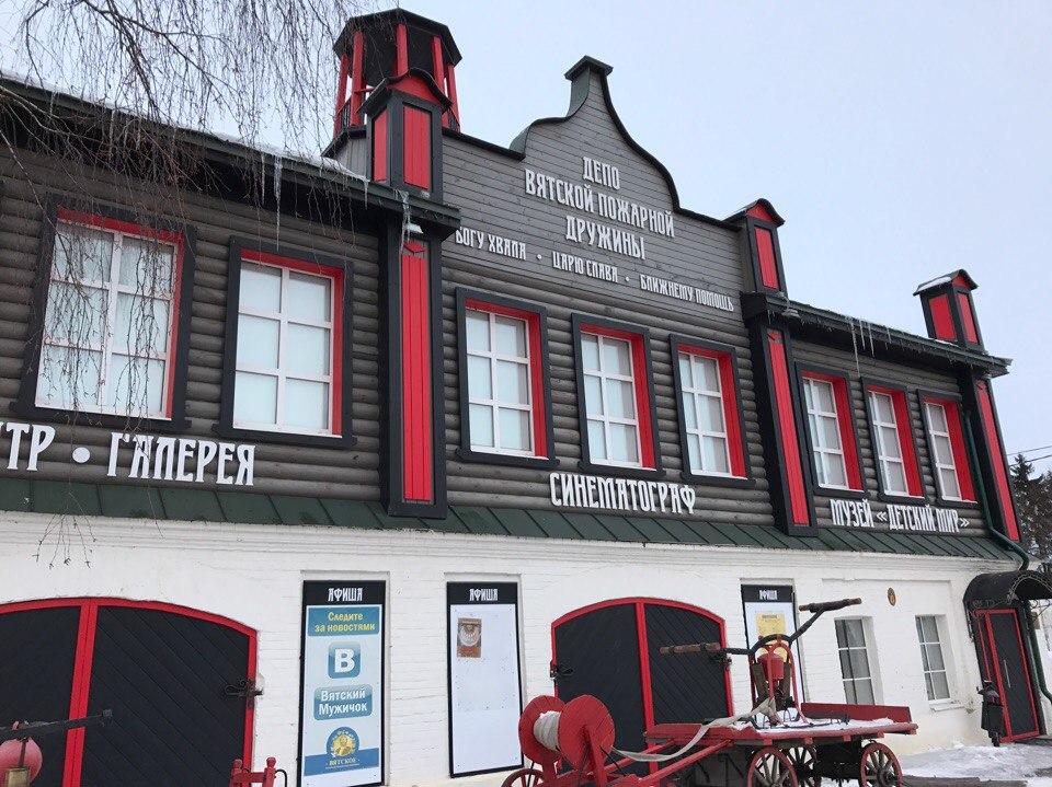 Село Вятское вошло в предварительный Список объектов Всемирного наследия ЮНЕСКО