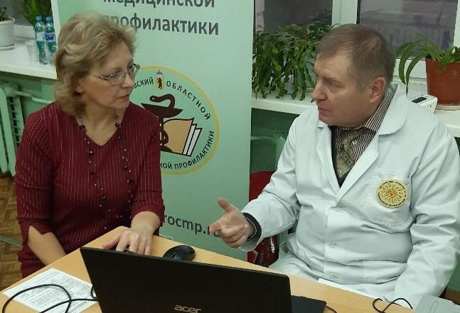 Участницы форума «Матери Даниловского района» прошли диспансеризацию