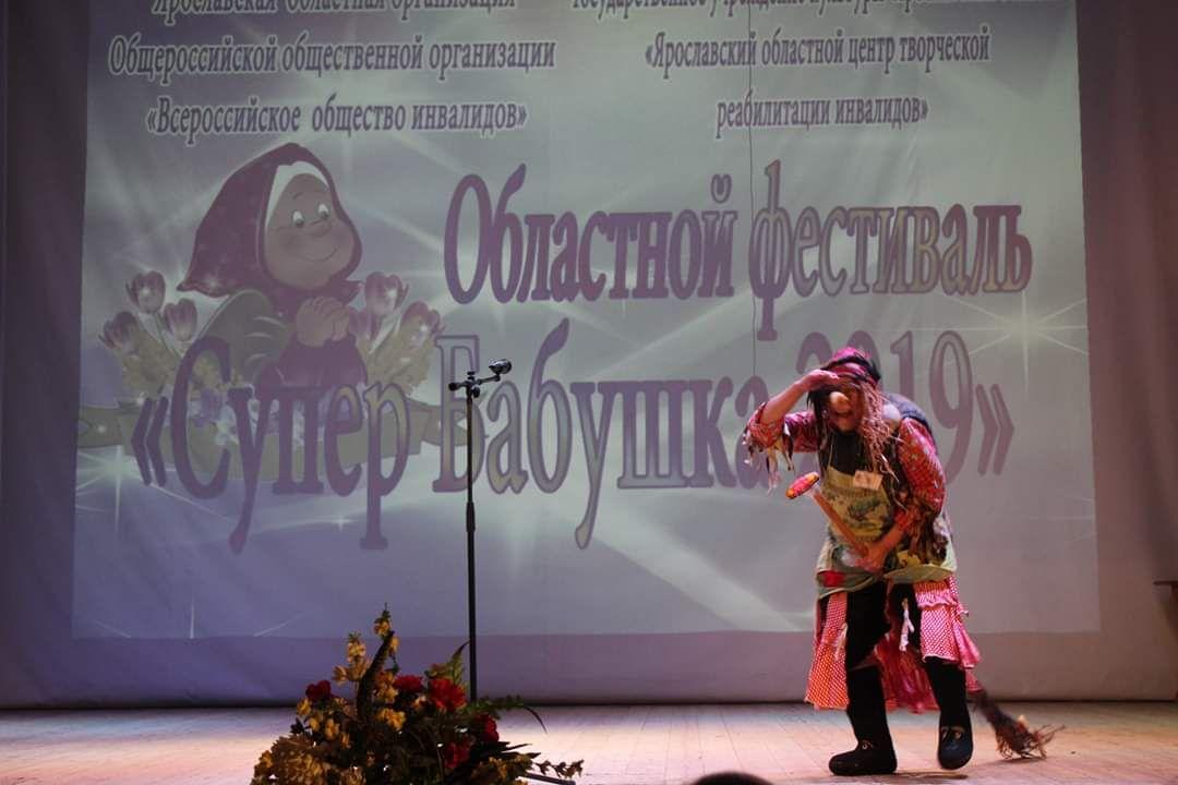 В Ярославской области назвали имя супербабушки