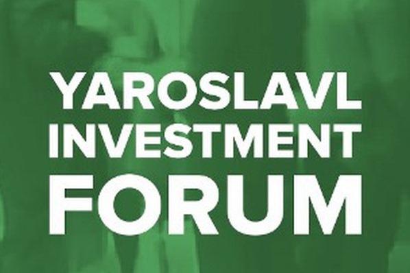 Завершается регистрация участников Ярославского инвестфорума – 2019