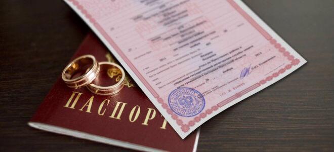 Получить копии документов, выданных в органах ЗАГС других регионов, можно, не выезжая из Ярославля