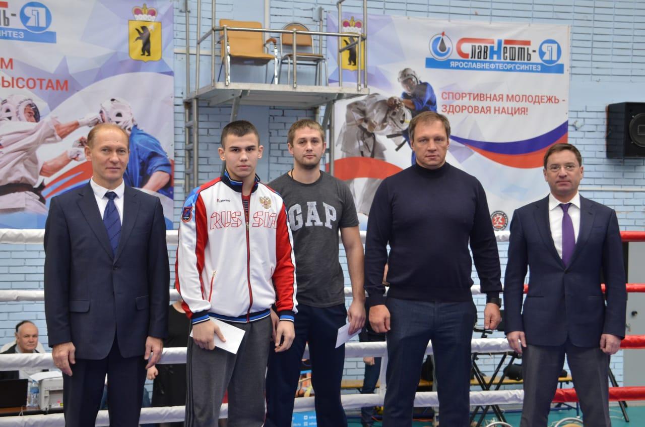 В Ярославле открылся турнир по боксу, посвященный памяти Александра Лебедева