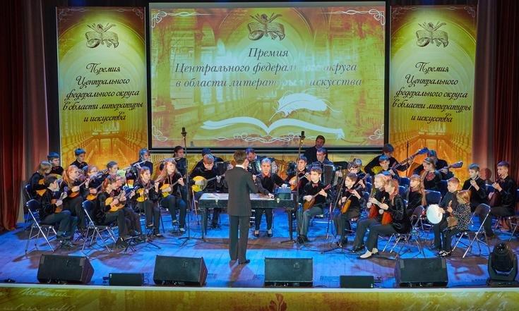 В Москве наградят лауреатов Премии Центрального федерального округа в области литературы и искусства