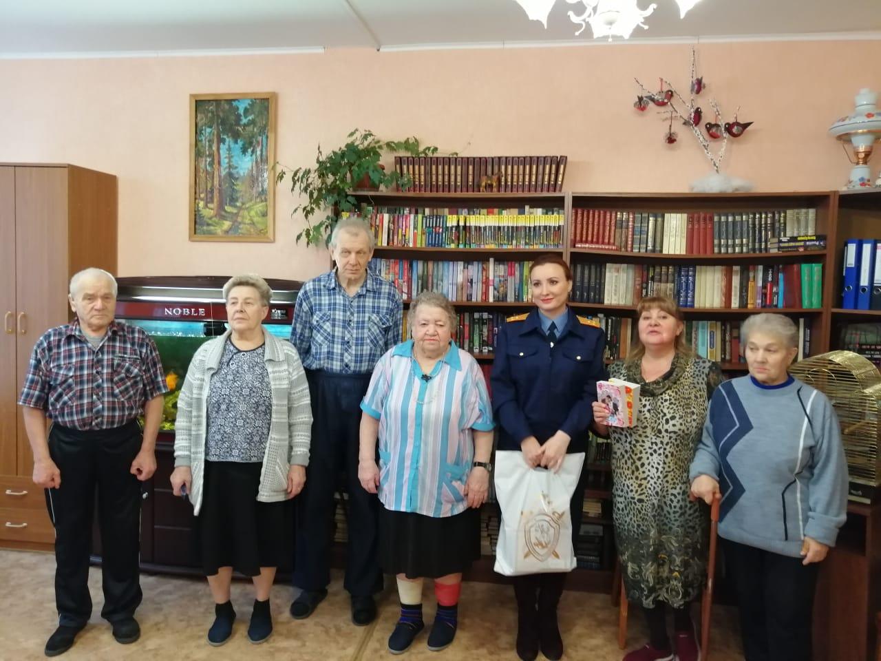 Ярославские следователи посетили интернат для ветеранов