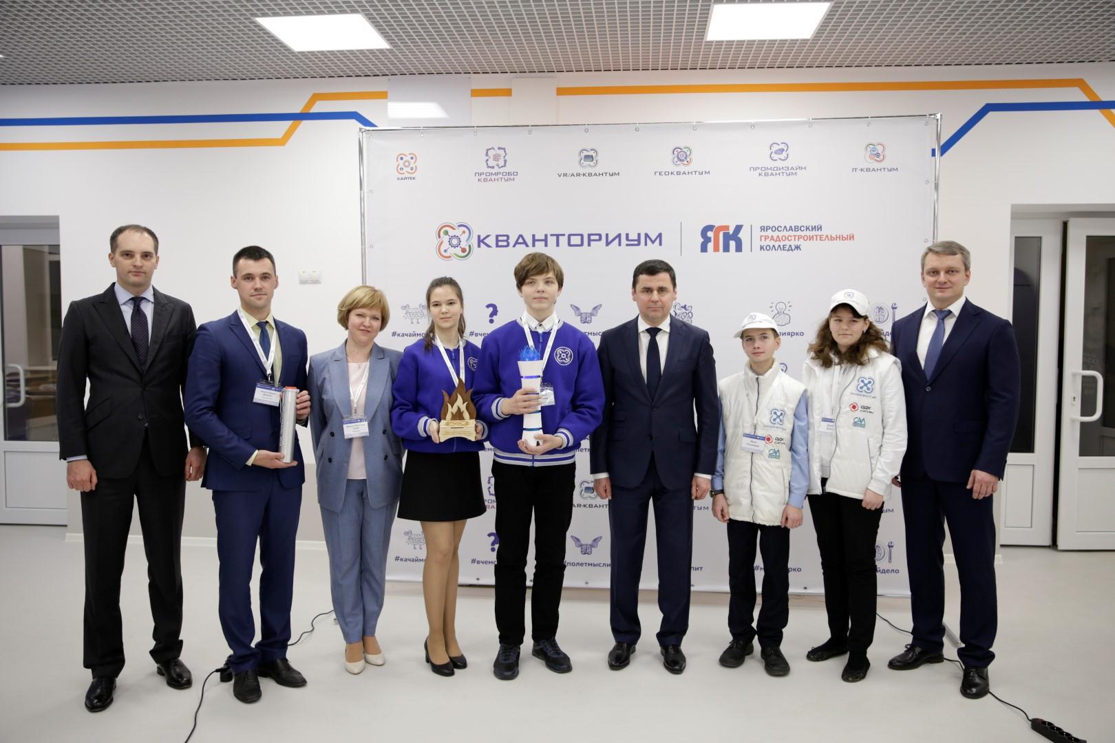 Роботы и виртуальная реальность: в Ярославле открыли современный детский технопарк