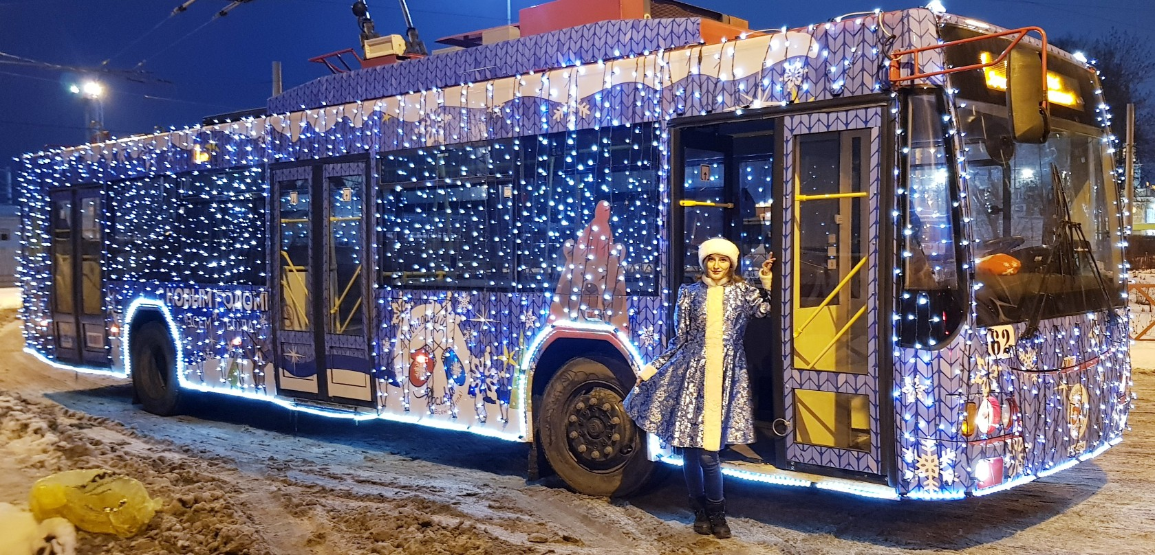 По Ярославлю пустят «Волшебный троллейбус»: когда он поедет