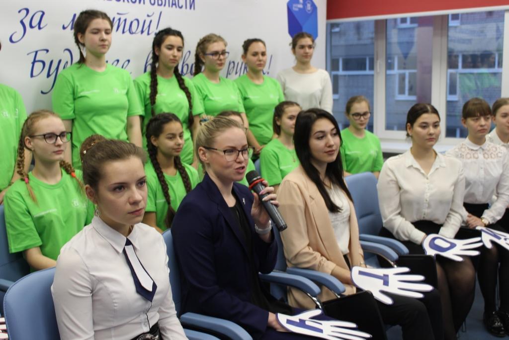 Более 400 студентов ссузов примут участие в VI региональном чемпионате «Молодые профессионалы»