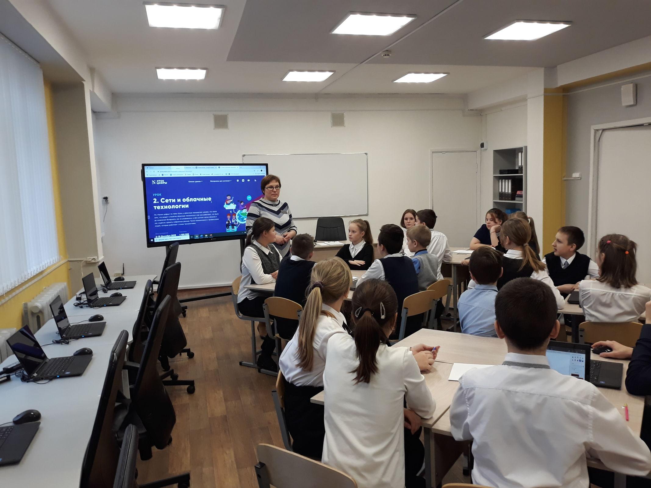 «Урок цифры» позволил школьникам Ярославской области примерить ИТ-профессии