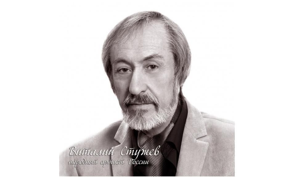 Ярославский актер станет обладателем «Золотой маски»