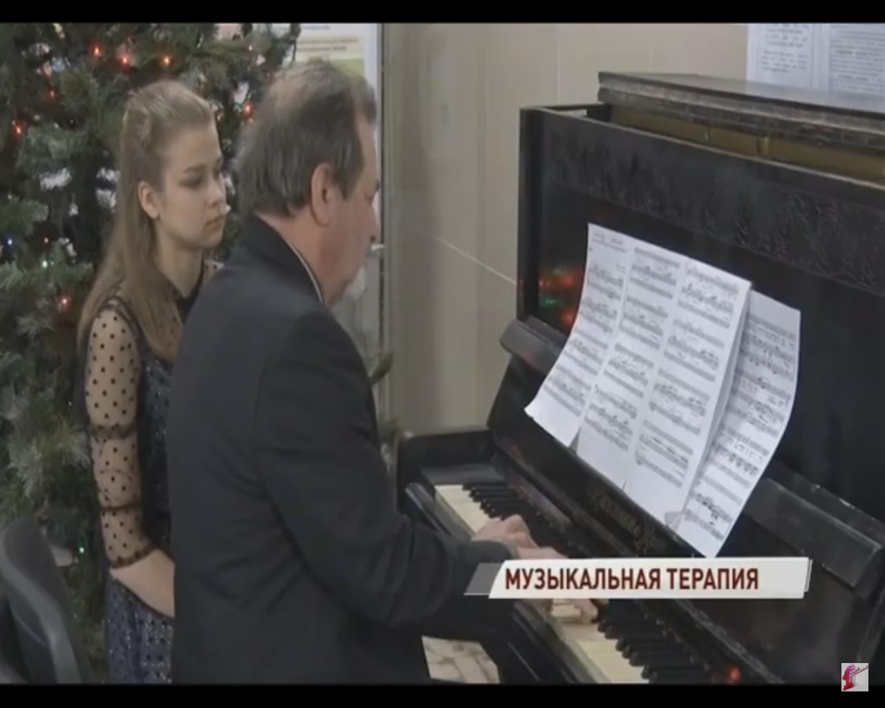 Музыкальная терапия: перед пациентами ярославской поликлиники выступили музыканты Собиновского училища