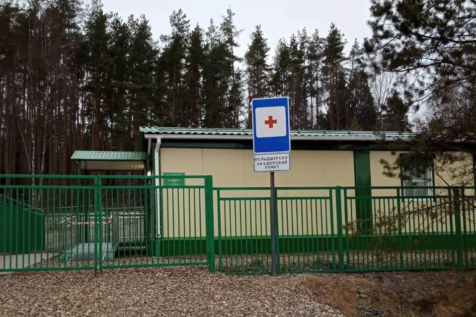 Фельдшерско-акушерский пункт в Белкине начнет работу на следующей неделе