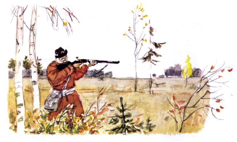 В Некрасовском районе впервые пройдет фестиваль русской охоты XIX века