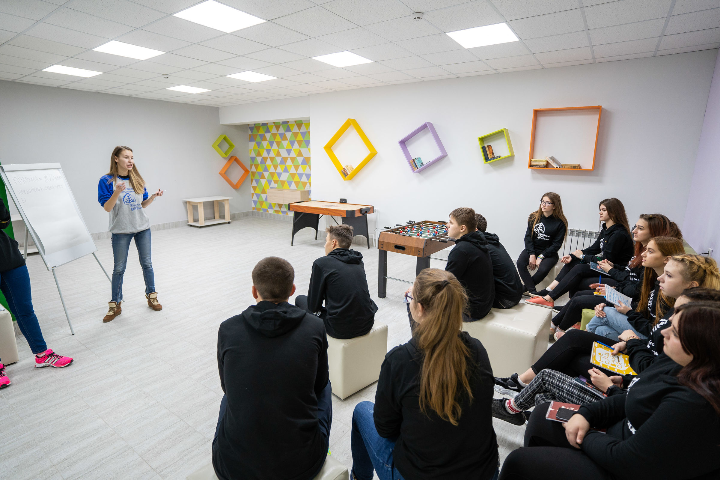 Тутаевский молодежный центр «Галактика» отремонтирован на средства гранта «Рейтинг-76»