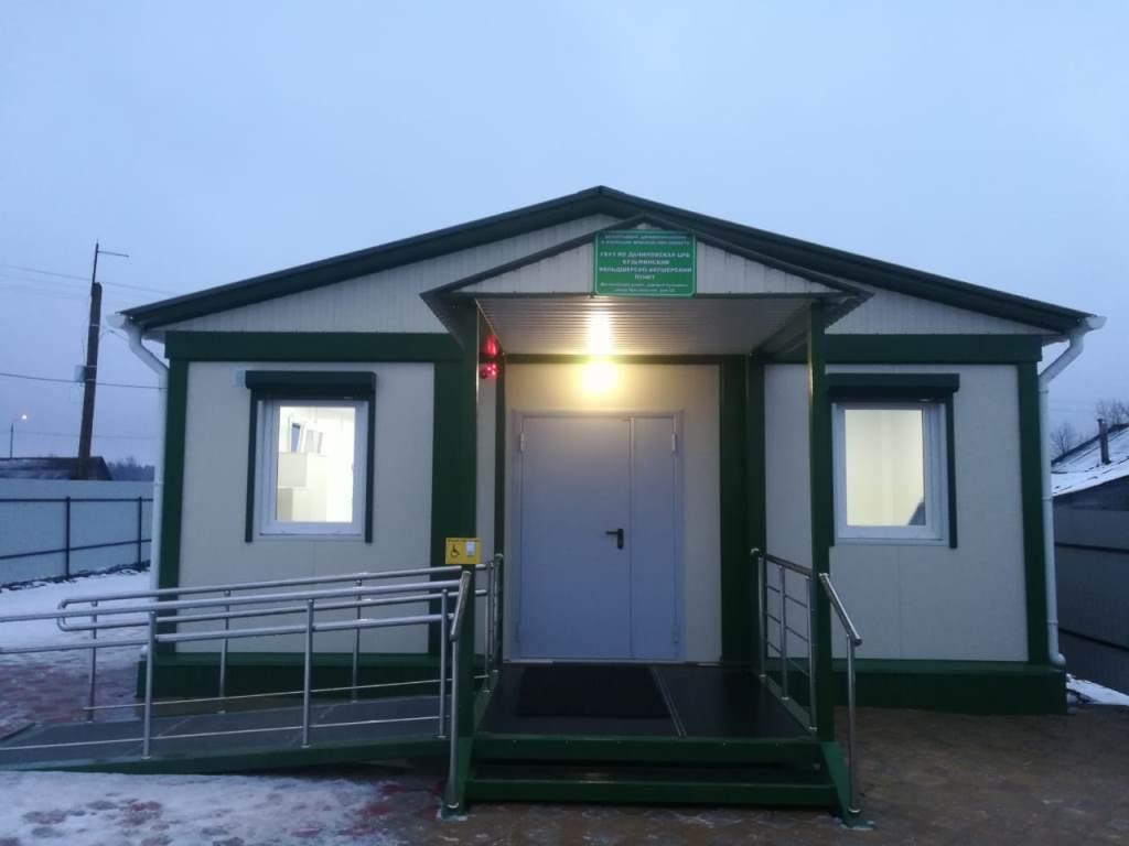 В деревне Кузьмино Даниловского района открыли фельдшерско-акушерский пункт