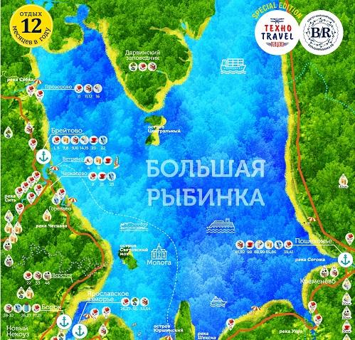 50 баз отдыха Ярославской области предлагают услуги по организации охоты и рыбалки