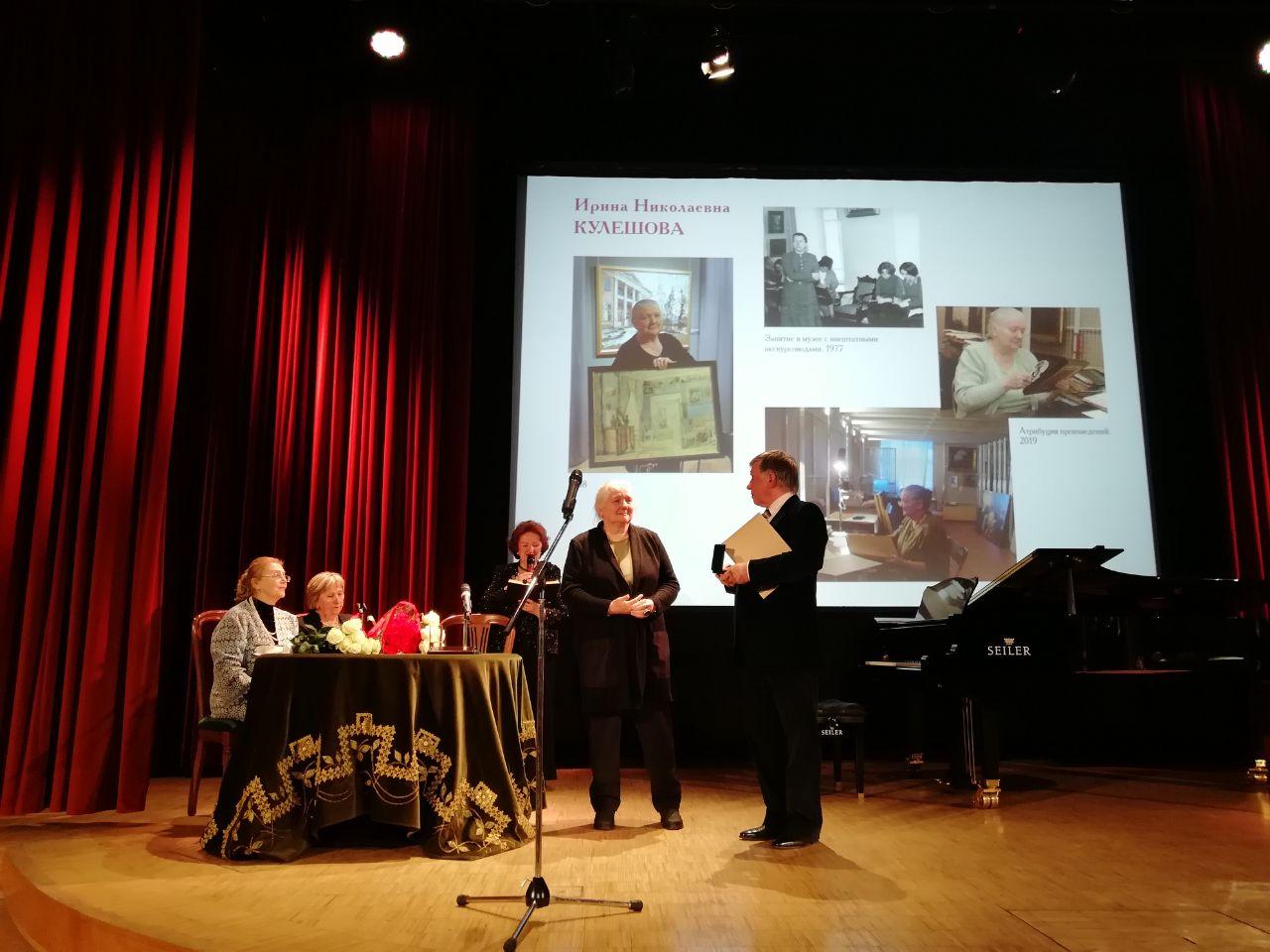 Ярославский искусствовед получила самую высокую награду Благотворительного фонда имени Павла Михайловича Третьякова