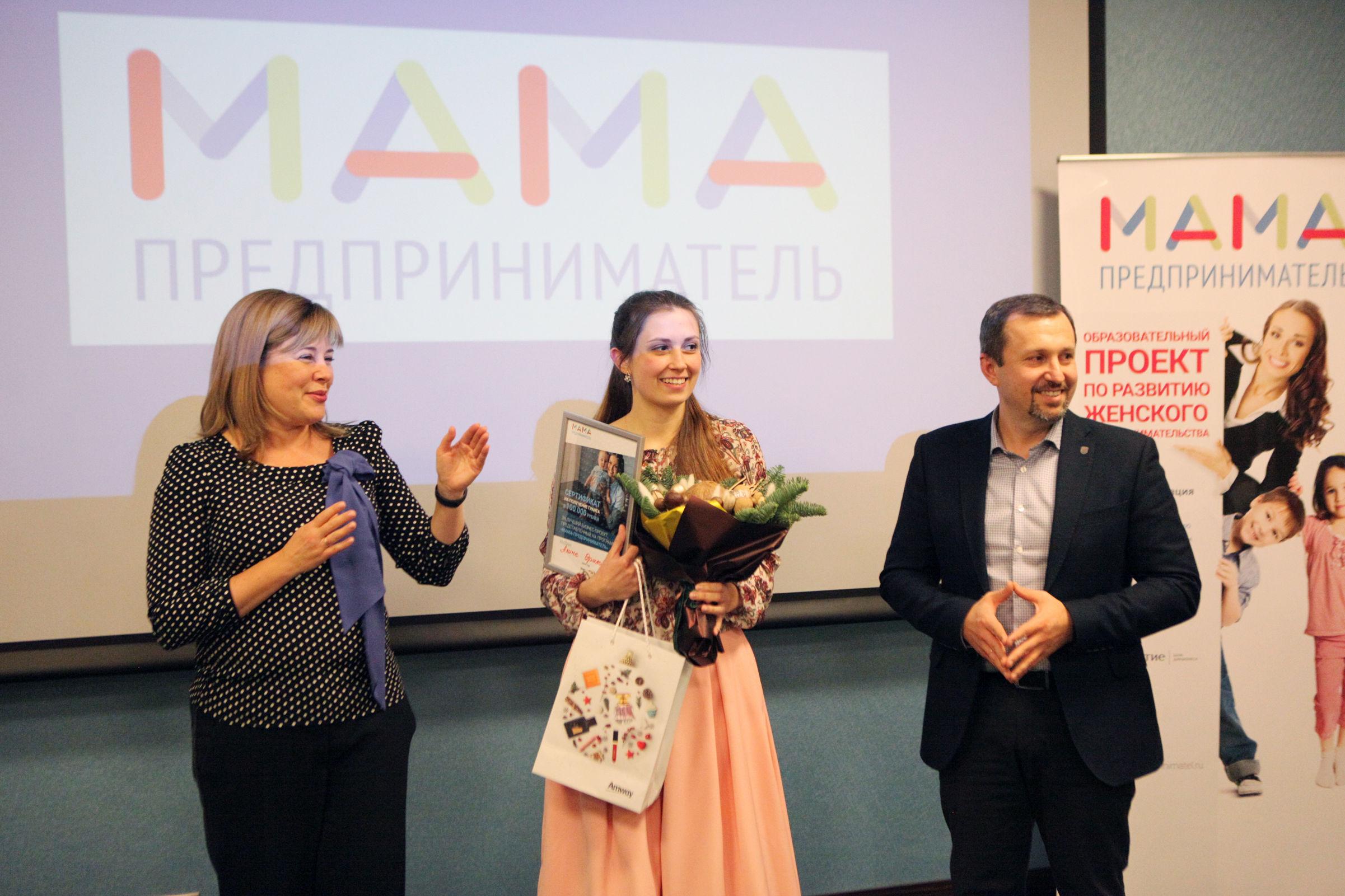 Ярославна выиграла грант в 100 тысяч рублей на создание школы будущих мам