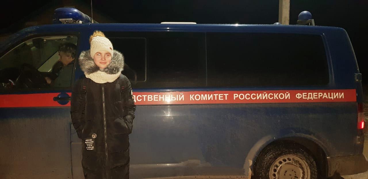 В Ярославской области нашли пропавшую 13-летнюю школьницу