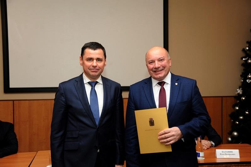 Дмитрий Миронов обсудил с главами районов итоги 2019 года