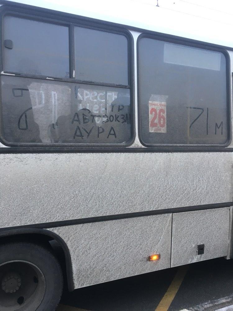 Русская смекалка: в ярославской маршрутке без таблички номера нашли выход из ситуации