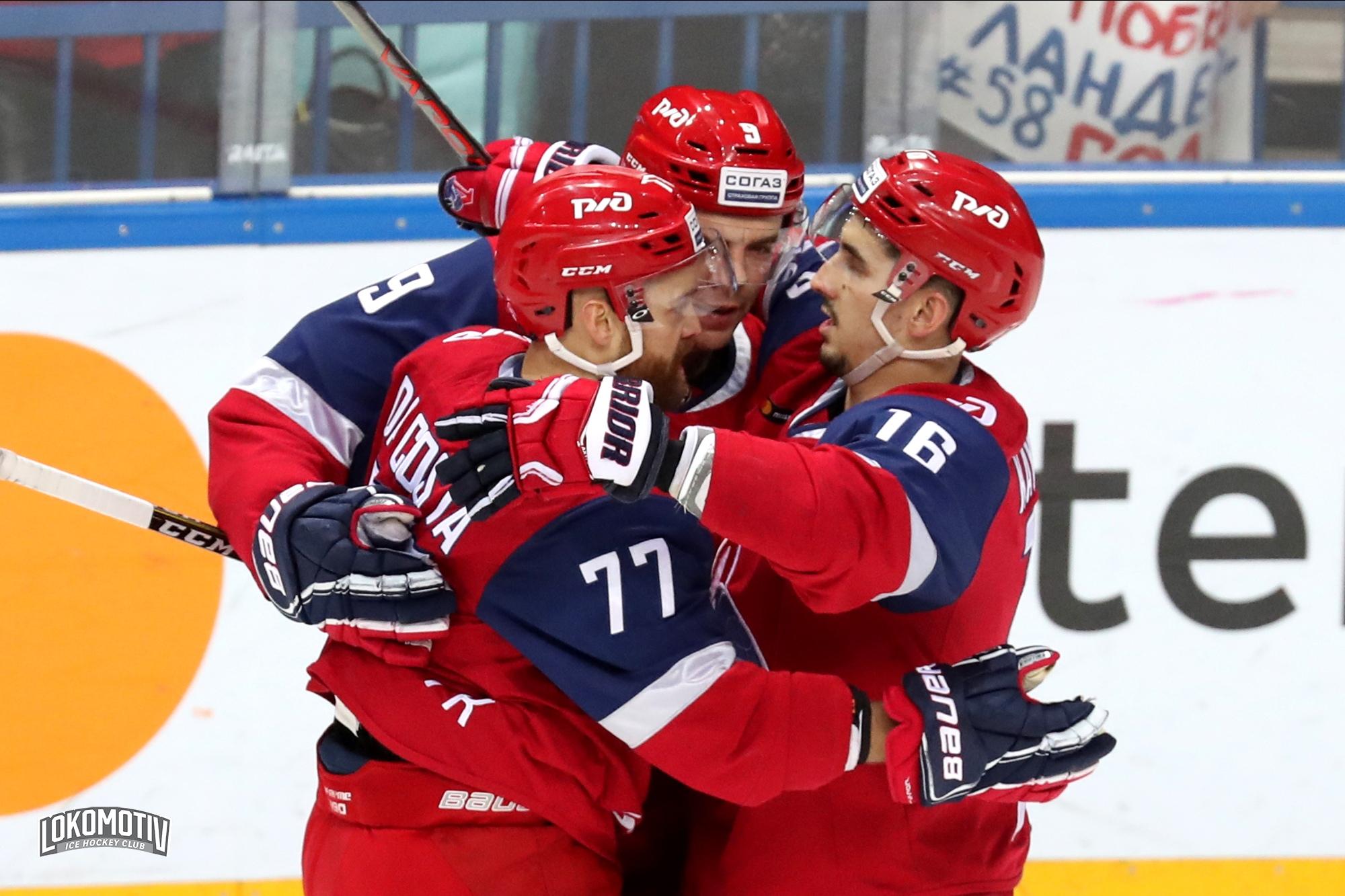 «Локомотив» одержал четвертую победу подряд