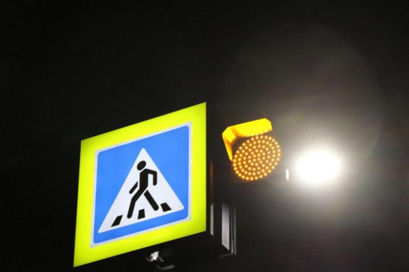 В Рыбинске установят дополнительную подсветку на 16 переходах