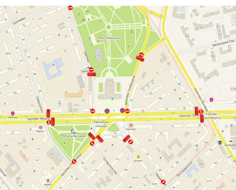 В Ярославле в новогоднюю ночь перекроют несколько улиц