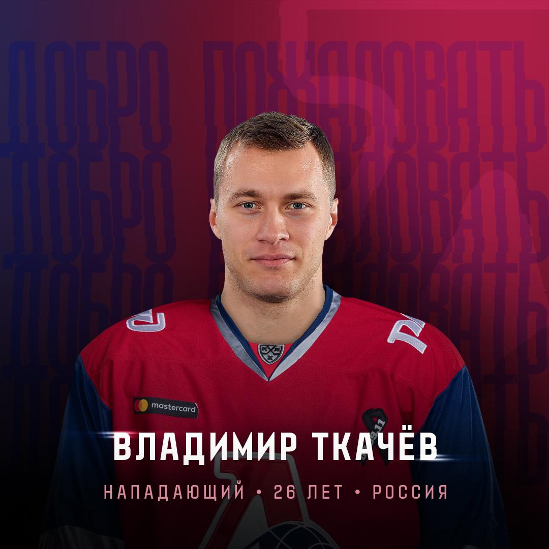 «Локомотив» выменял из «Ак Барса» одного из лучших российских центрфорвардов КХЛ
