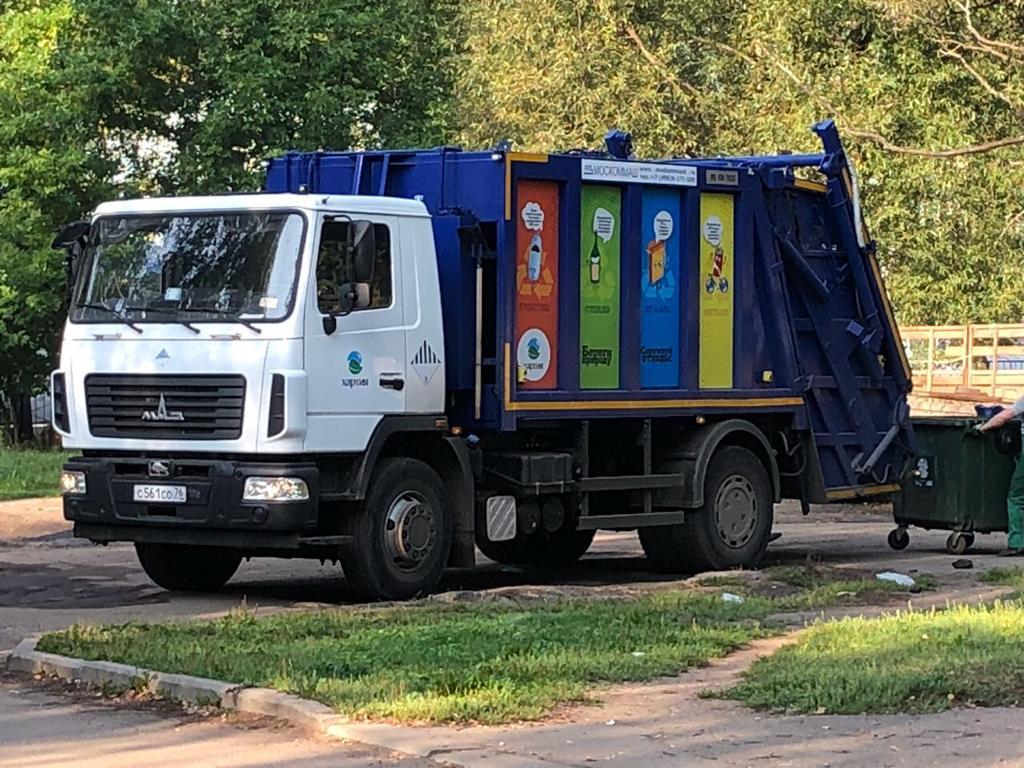 В Ярославской области снизится плата за вывоз мусора