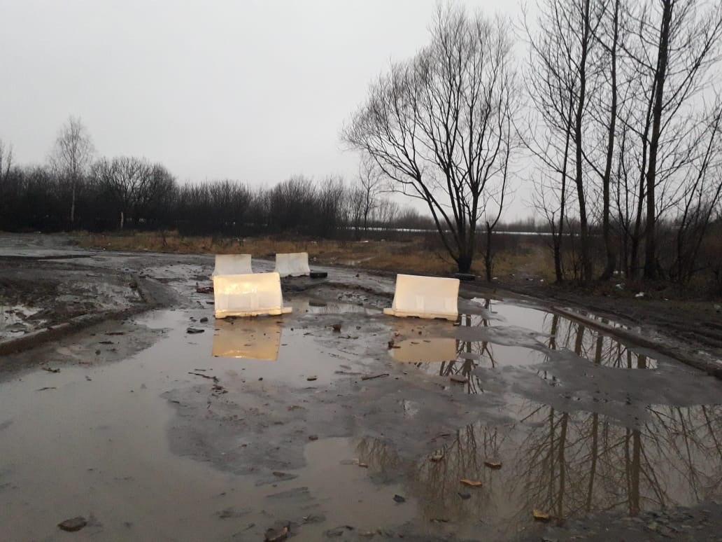 После шумихи в соцсетях в Ярославле закрыли «портал» на Волгоградской