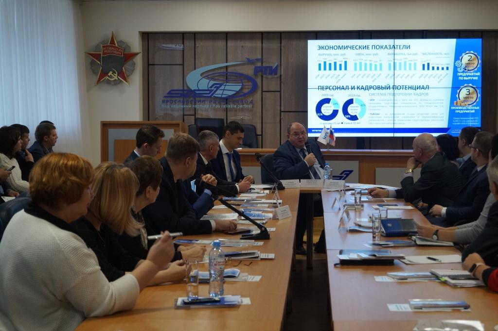 Предприятия Ярославской области в рамках производственной кооперации заключили контракты на 3 млрд. рублей