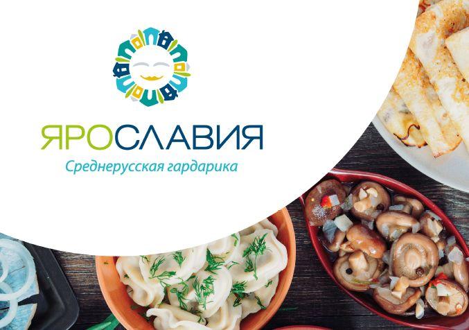В новогодние праздники в Ярославской области угостят местными гастрономическими изысками