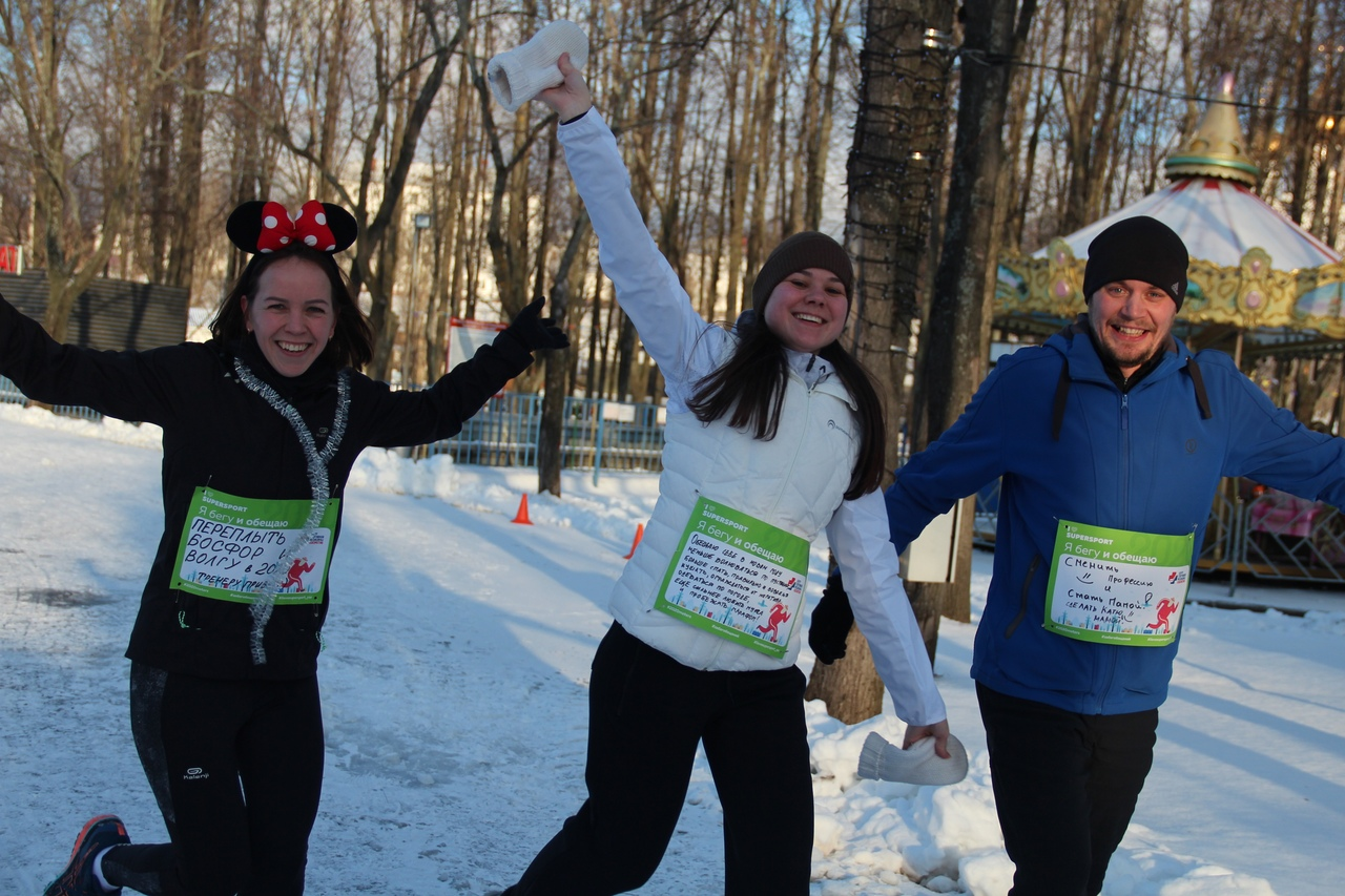 Больше четырех сотен ярославцев вышли в первый день нового года на 2020-метровую пробежку