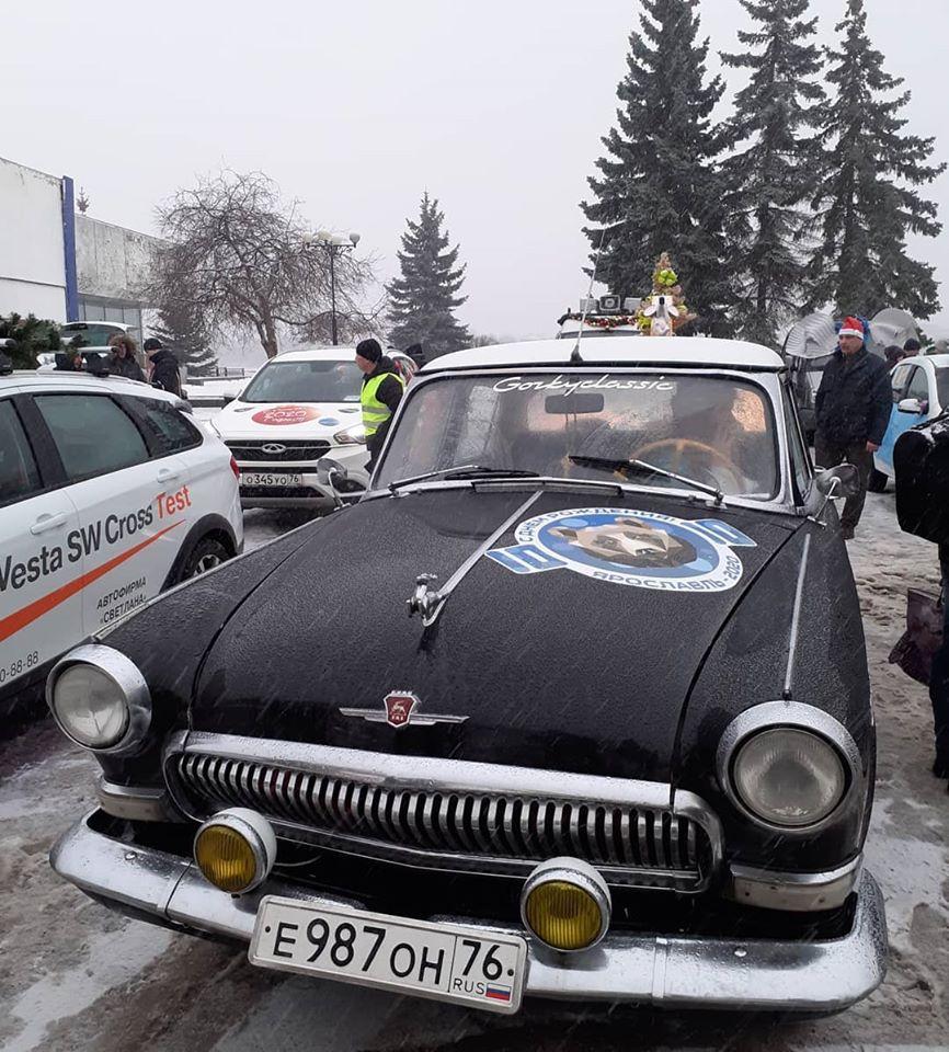 В Ярославле состоялся «АвтоКарнавал»: фото