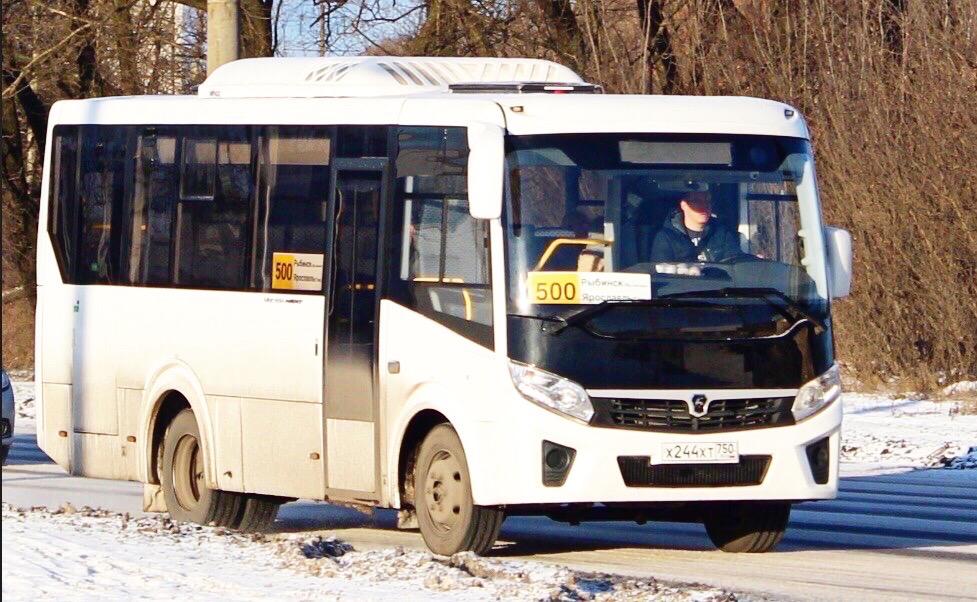 На маршрут Рыбинск – Ярославль выведены дополнительные автобусы