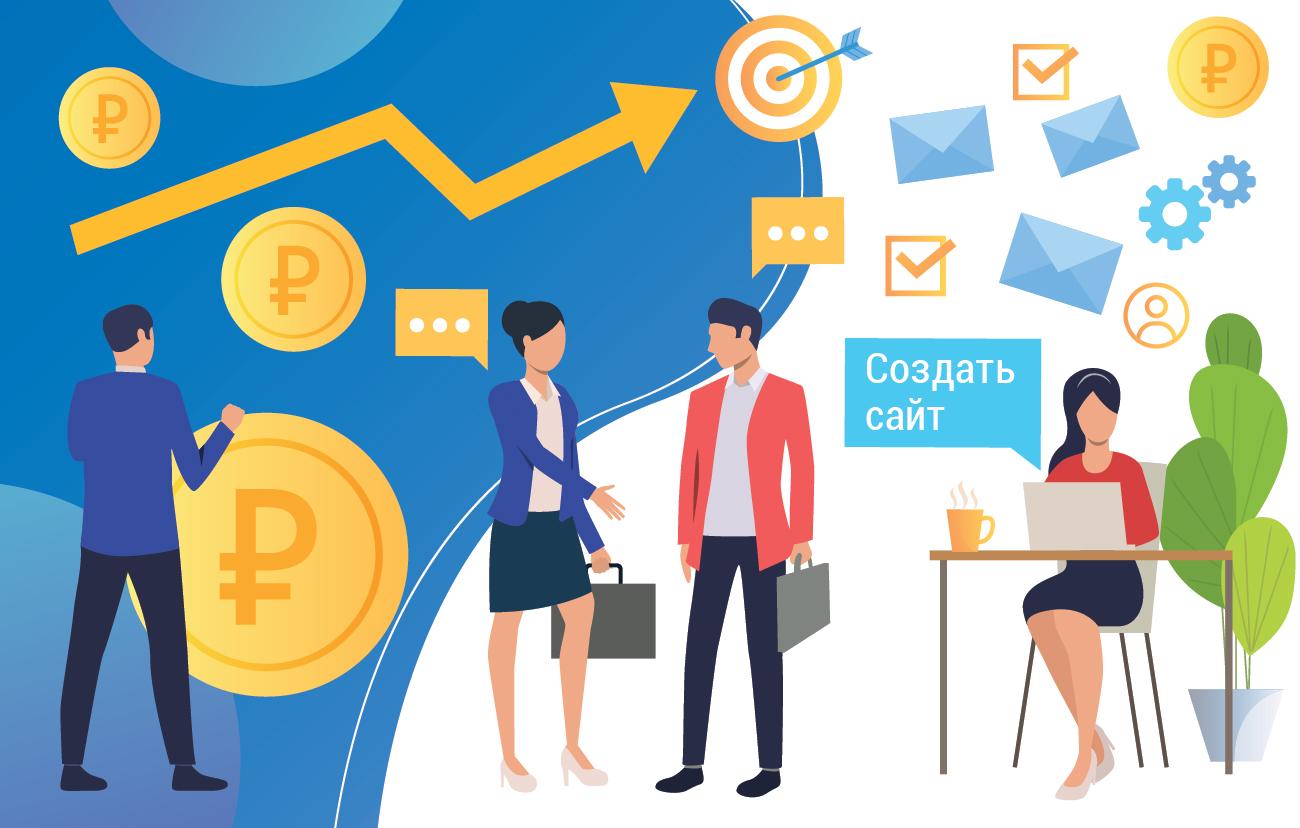 В НПО «Криста» создана цифровая платформа для малого и среднего бизнеса «вДиалоге»