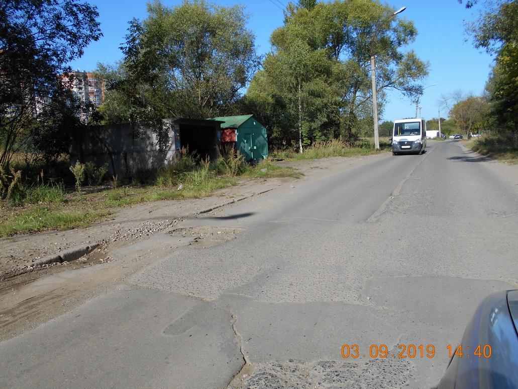 Мэрию Ярославля обязали отремонтировать дорогу в Брагине