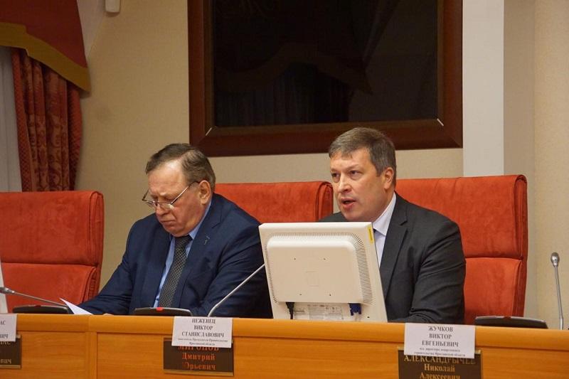 Вопросы 1790 дольщиков планируют решить в Ярославской области в 2020 году