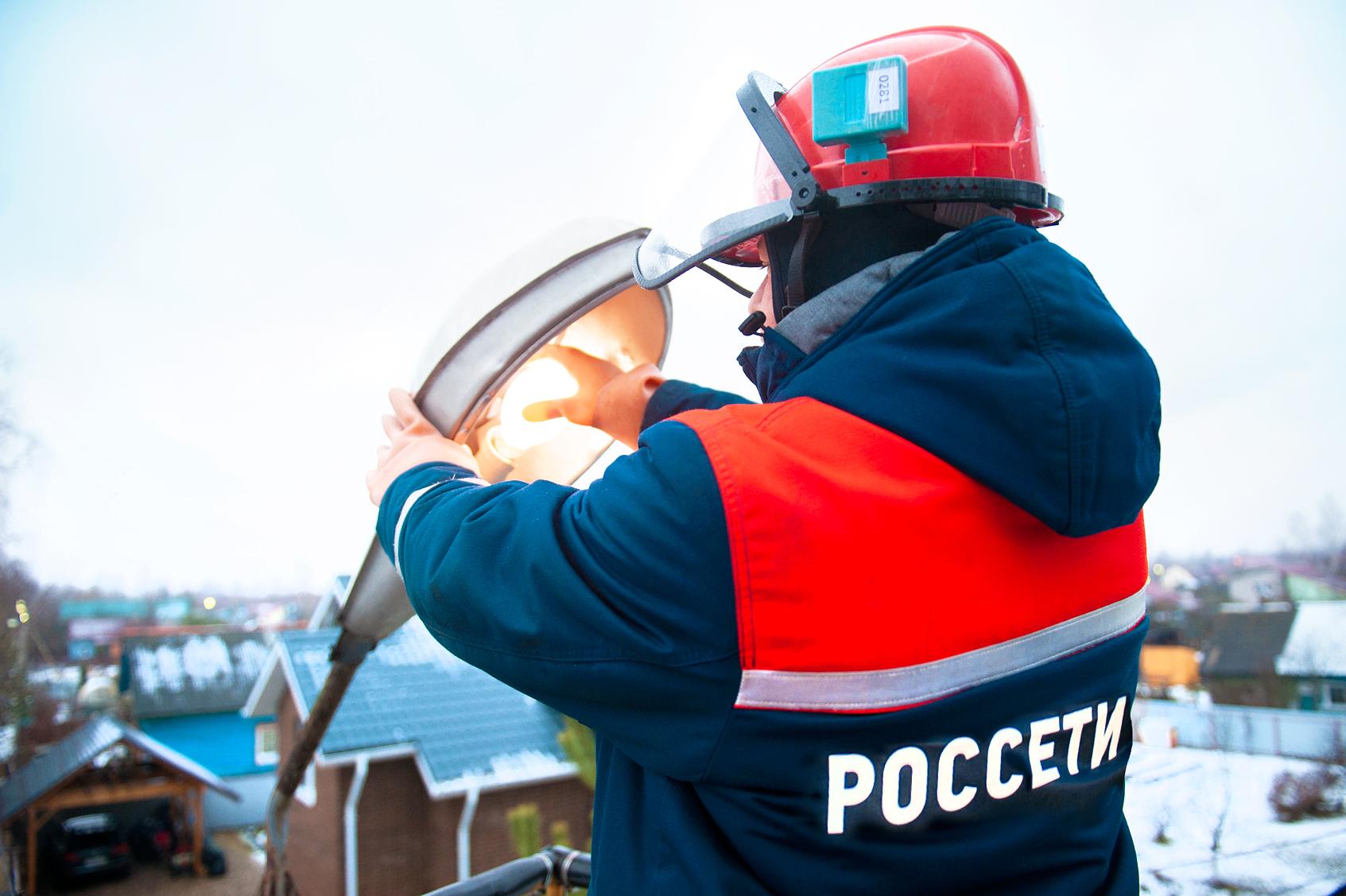 Ярославские энергетики заменили более полутысячи ламп уличного освещения в областном центре