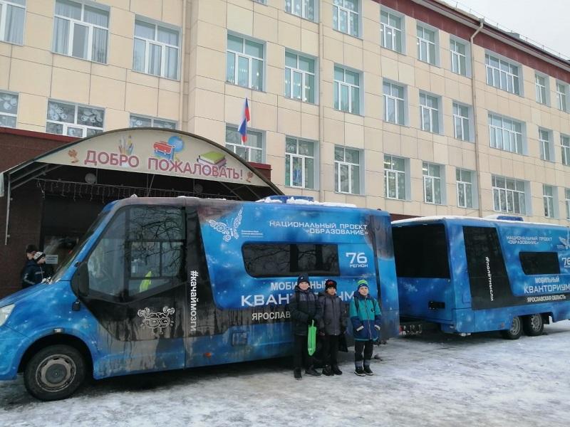 В Ярославской области будут работать еще два мобильных «Кванториума»