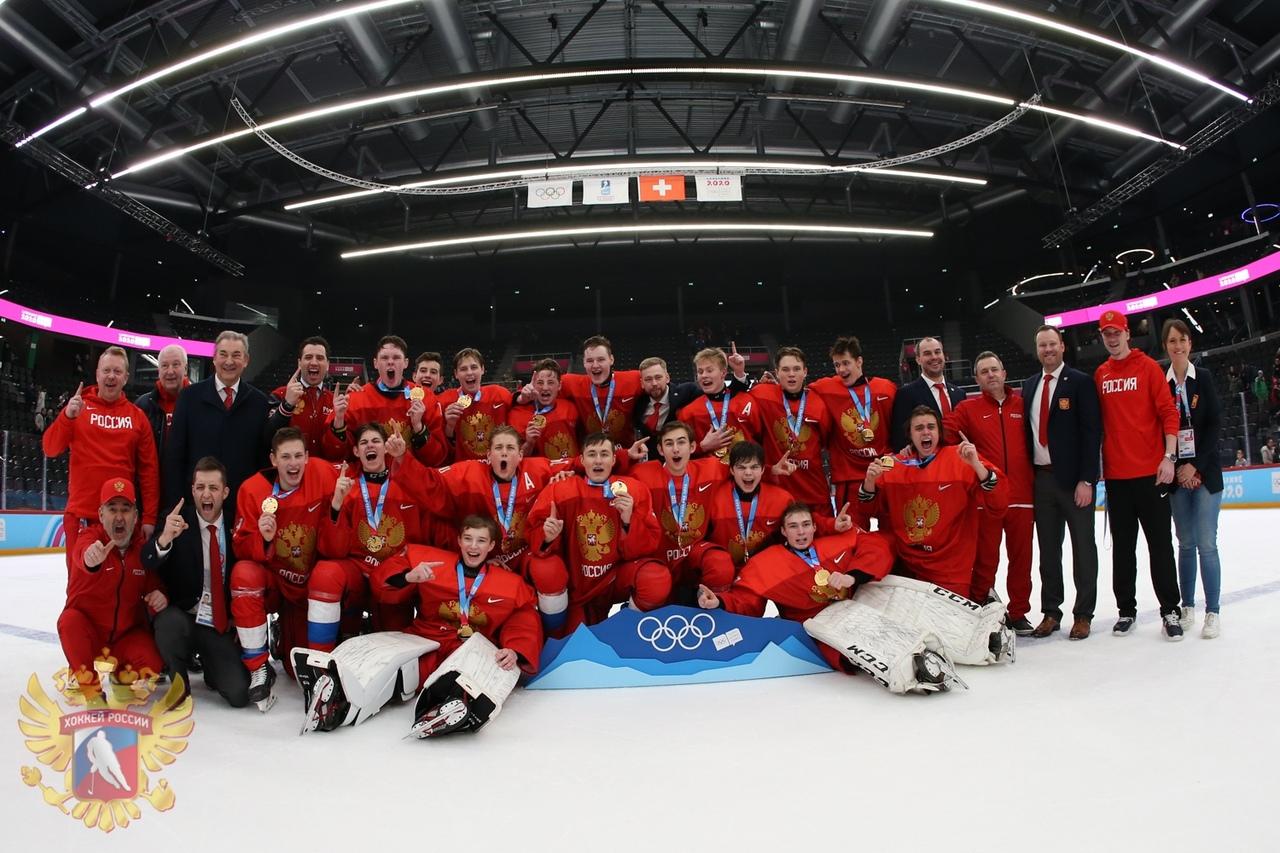 Пятеро ярославских хоккеистов взяли золото юношеской Олимпиады: Мичков установил рекорд