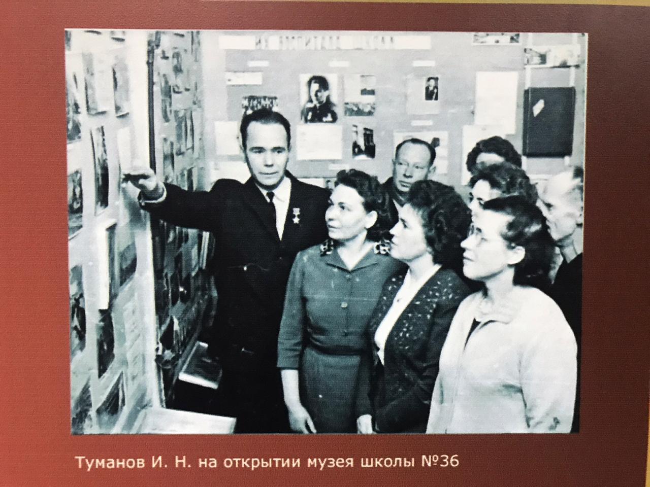 На Безымянной высоте. «Северный край» рассказал о подвиге Ивана Туманова